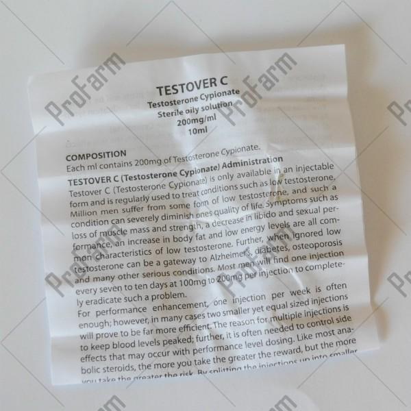 Testover C 200мг\мл - цена за 10мл